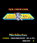 Playing: Soldier Girl Amazon