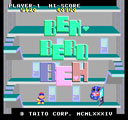 Playing: Ben Bero Beh