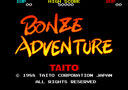 Playing: Bonze Adventure