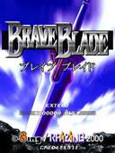 Brave Blade