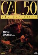 Caliber 50