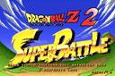 Dragonball Z 2 Super Battle