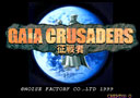 Playing: Gaia Crusaders