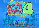 Puzzle Bobble 4