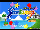 Star Sweep