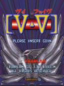 V Five