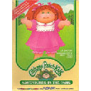 Cabbage Patch Kids: Adventure in the Park