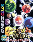 Playing: Pokemon Card GB2: Here Comes Team GR!