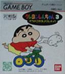 Crayon Shin Chan 3 Ora No Gokigen Athletic