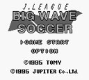 J League Big Wave Soccer