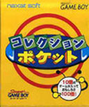 Playing: Pocket Collection