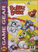 Viewing Leaders: Bubble Bobble