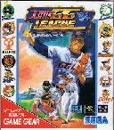 Pro Baseball GG League 94