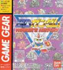 SD Gundam: Winner