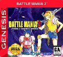 Playing: Trouble Shooter 2 Battle Mania Vintage