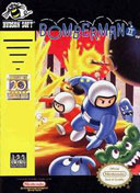 Playing: Bomberman 2