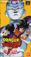 Dragon Ball Z The Legend Of Goku 2