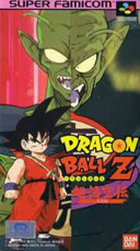 Dragon Ball Z: The Legend Of Goku