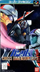 Mobile Suit Gundam: Cross Dimension 0079