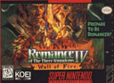 Playing: Romance Of The Three Kingdoms 4: Wall Of Fire