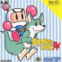 Playing: Bomberman 94