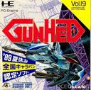 Gunhed Taikai