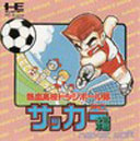Nekketsu Koukou Dodgeball Bu Soccer Pc Hen