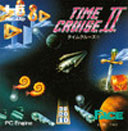 Time Cruise 2